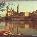 Postales: POSTAL ZARAGOZA N- 3. PUENTE COLGANTE Y EL PILAR. AÑOS 60. ESCRITA. Lote 160451306