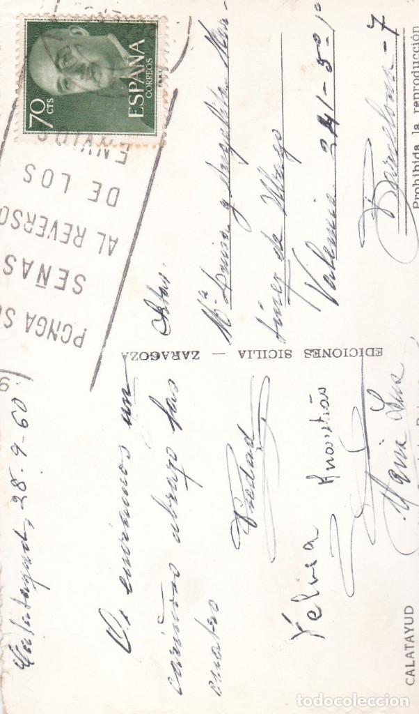 Postales: POSTAL DE CALATAYUD - DETALLE DEL CORO - Foto 2 - 162769130