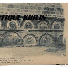 Postkarten - SAN JUAN DE LA PEÑA .- SEPULCROS DE LA NOBLEZA ARAGONESA .- COLEC. F. ALVAREZ SERIE A Nº 5 - 162808590
