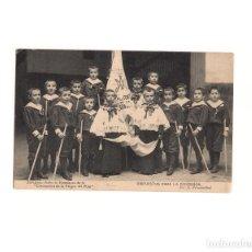 Postales: ZARAGOZA.- DISPUESTOS PARA LA PROCESIÓN. ASILO DE HUERFANOS DE LA CORONACIÓN VIRGEN DEL PILAR.. Lote 163520206