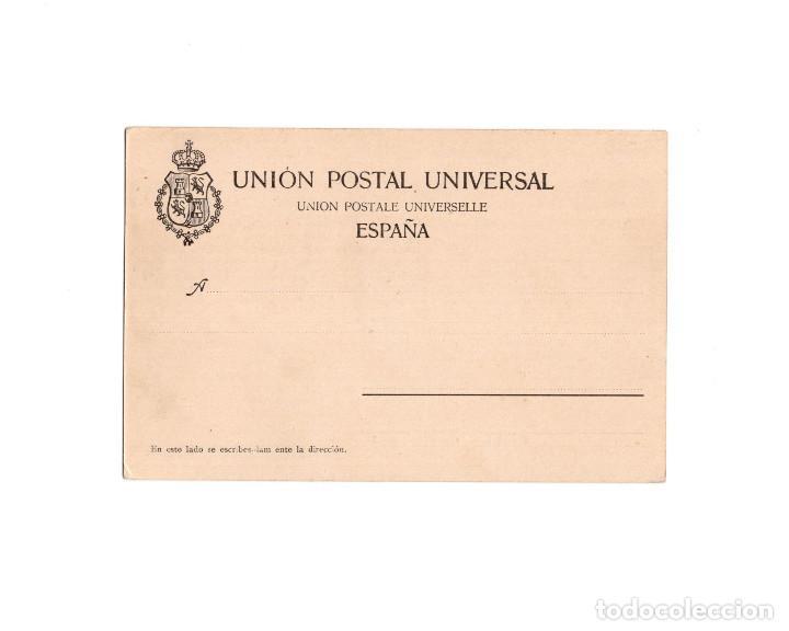 Postales: TERUEL.- LOS ARCOS. VISTA GENERAL - Foto 2 - 163602022