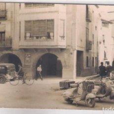 Postales: POSTAL VISTAS DE LA PUEBLA DE HÍJAR - TERUEL .. Lote 163955126