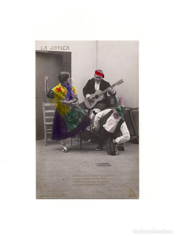 ARAGÓN.- LA JOTICA. POSTAL FOTOGRÁFICA. INDUSTRIA FOTOGRAFICA. (Postales - España - Aragón Antigua (hasta 1939))