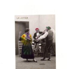 Postales: ARAGÓN.- LA JOTICA. POSTAL FOTOGRÁFICA. INDUSTRIA FOTOGRAFICA.. Lote 164191010