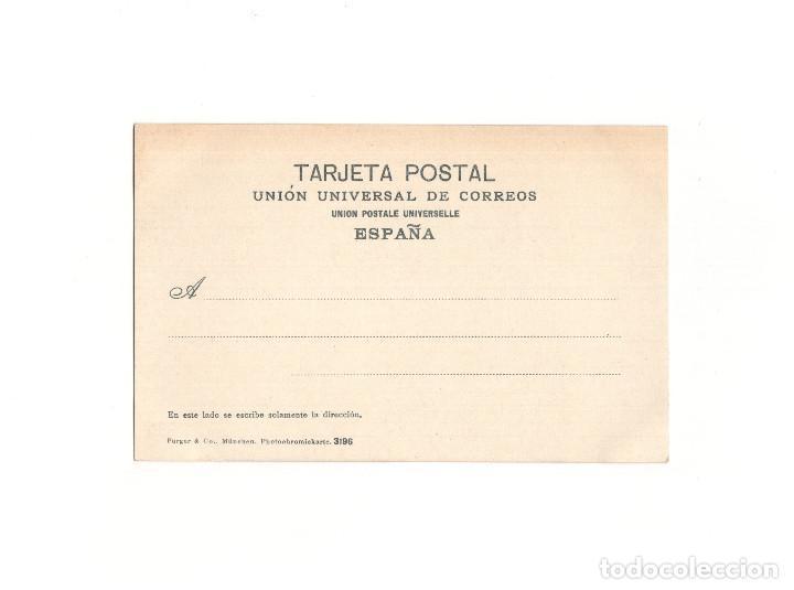 Postales: ARAGÓN.- UNA CANTA. - Foto 2 - 164196618