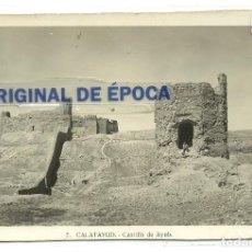 Postales - (PS-60345)POSTAL DE CALATAYUD-CASTILLO DE AYUB - 164411602