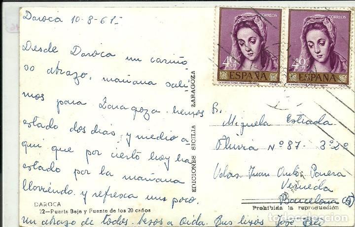 Postales: (PS-60346)POSTAL DE DAROCA-PUERTA BAJA Y FUENTE DE LOS 20 CAÑOS - Foto 2 - 164412122