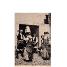 Postales: ALTO-ARAGÓN.- HECHO - TIPOS CHESOS. REFRESCANDO.. Lote 164634650