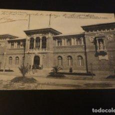 Postales: ZARAGOZA EXPOSICION HISPANO FRANCESA 1908. Lote 165397018