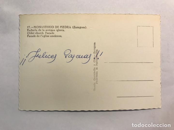 Postales: ZARAGOZA. Monasterio de Piedra. No.17, Fachada de la antigua Iglesia. Edita: Garcia Garrabella - Foto 2 - 165401050