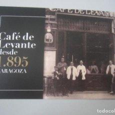 Postales: POSTAL PUBLICITARIA ZARAGOZA. Lote 165924266