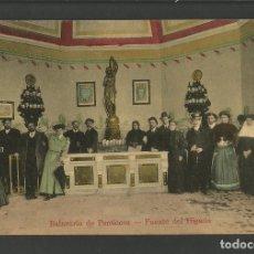 Postales: BALNEARIO DE PANTICOSA-FUENTE DEL HIGADO-BAZAR X-POSTAL ANTIGUA-(59.832). Lote 166559214