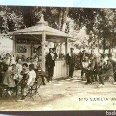 Postales: POSTAL FOTOGRÁFICA ALCAÑIZ GLORIETA N°10 1916. Lote 167812792