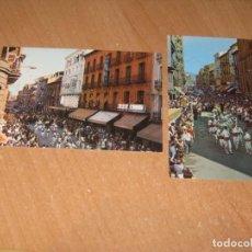 Cartes Postales: 2 POSTALES DE HUESCA. Lote 168291092