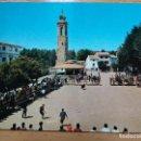Postales: PINA DE EBRO. ZARAGOZA - EN FIESTAS LA TÍPICA VAQUILLA. Lote 168380636