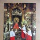 Postales: POSTAL - 147 - ZARAGOZA - CAMARIN DE NUESTRA SEÑORA DEL PILAR - ED. GARCIA GARRABELLA. Lote 168508844