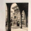 Postales: ALCAÑIZ (TERUEL) POSTAL NO.8, PALACIO MUNICIPAL A TRAVÉS DE LOS ARCOS DE LA LONJA. EDITA: SICILIA. Lote 168525101