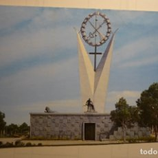 Postales: POSTAL ZARAGOZA,-PINARES VENECIA .-MONUMENTO A LA LEGION. Lote 168945272