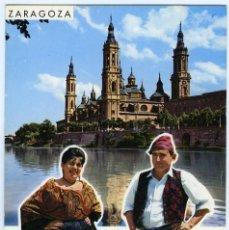 Postais: Nº 112 - ZARAGOZA. TEMPLO DE EL PILAR. ED. GARCÍA GARRABELLA.. Lote 170012328