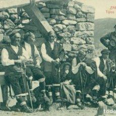 Postales: ZARAGOZA TIPOS ARAGONESES. EDITOR M. ARRIBAS. HACIA 1920. MUY RARA.. Lote 170372116