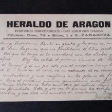 Postales: ZARAGOZA POSTAL PERIODICO HERALDO DE ARAGON REVERSO SIN DIVIDIR CIRCULADA. Lote 171430704
