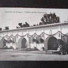Postales: ZARAGOZA EXPOSICION DE ZARAGOZA PABELLON DEL REAL PATRIMONIO. Lote 171433009