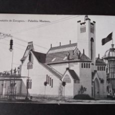Postales: ZARAGOZA EXPOSICION DE ZARAGOZA PABELLON MARIANO. Lote 171433262