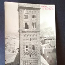 Postales: TERUEL TORRE DE SAN MARTIN POSTAL FOTOGRAFICA. Lote 171637200
