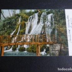 Postales: MONASTERIO DE PIEDRA ZARAGOZA CASCADA IRIS ED. PURGER Nº 3218 REVERSO SIN DIVIDIR. Lote 172017878