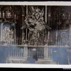 Postales: ZARAGOZA, LA SANTA CAPILLA - EDITA GM - SIN CIRCULAR. Lote 172164160