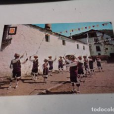 Postales: HUESCA - POSTAL JACETANIA TÍPICA - DANZANTES DE YEBRA. Lote 172849773