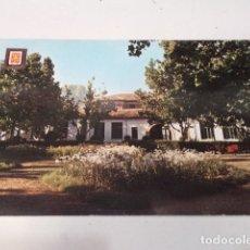 Postales: HUESCA - POSTAL JACA - RESIDENCIA UNIVERSITARIA - CURSOS DE VERANO. Lote 172850134