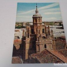 Postales: ZARAGOZA - POSTAL TARAZONA - CATEDRAL - CIMBORRIO. Lote 173580087