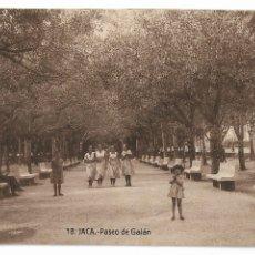Postales: HUESCA - JACA - PASEO DE GALÁN. Lote 175589047