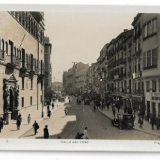 Postales: ZARAGOZA - CALLE DEL COSO. Lote 175619484