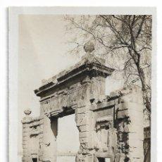 Postales: ZARAGOZA - PUERTA DEL CÁRMEN. Lote 175619955