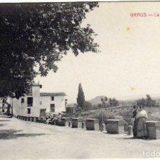 Postales: POSTAL GRAUS (HUESCA) - LA GLORIETA. Lote 175620183