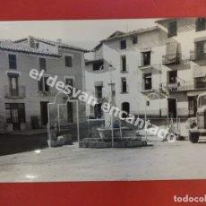Postales: MAS DE LAS MATAS (TERUEL). POSTAL EXCLUSIVAS CARMELO MATEU. Lote 176083513
