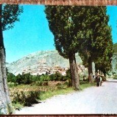 Postales: ALCALA DE LA SELVA - TERUEL. Lote 176408618