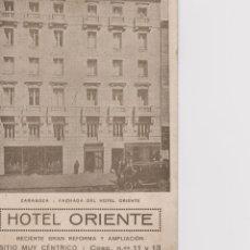 Postales: ZARAGOZA. HOTEL ORIENTE. POSTAL PUBLICITARIA. CIRCULADA EN AÑO 1925. Lote 176774174