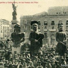 Postales: ZARAGOZA - GIGANTES Y CABEZUDOS. Lote 176803892