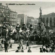 Postales: ZARAGOZA - GIGANTES Y CABEZUDOS. Lote 176803994