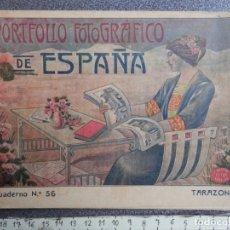 Postales: PORTFOLIO FOTOGRÁFICO ESPAÑA Nº 56 TARAZONA ZARAGOZA (RARO). Lote 177123103