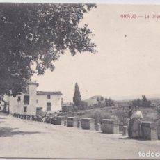 Postales: GRAUS (HUESCA) - LA GLORIETA - CLICHES M. ARRIBAS. Lote 177215312
