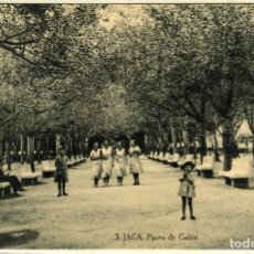 Postales: PRECIOSA POSTAL - JACA (HUESCA) - PASEO DE GALAN . Lote 177617849