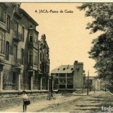 Postales: POSTAL JACA (HUESCA) - PASEO DE GALAN . Lote 177617963