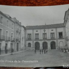 Postales: POSTAL FOTOGRÁFICA DE ÉPILA (ZARAGOZA). PLAZA DE LA CONSTITUCIÓN. ED.CORTÉS. SIN CIRCULAR.. Lote 177657593