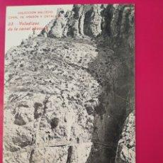 Postales: POSTAL COLECCION SALCEDO 23 CANAL DE ARAGON Y CATALUÑA. Lote 177985989