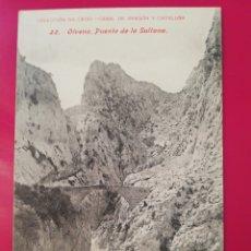 Postales: POSTAL COLECCION SALCEDO 22 CANAL DE ARAGON Y CATALUÑA. Lote 178113525