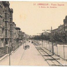 Postales: POSTAL ZARAGOZA PASEO SAGASTA . Lote 178950105